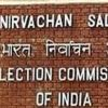 EC supports immediate disqualification of convicted MPs, MLAs