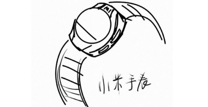 Xiaomi could announce their smartwatch this week