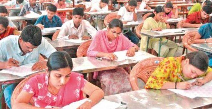 Six questions back to haunt AP Public Service Commission exams