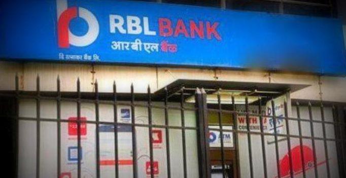 RBL Bank to make stock market debut tomorrow