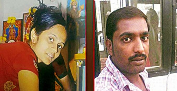 Bengaluru: Woman murdered, body set on fire