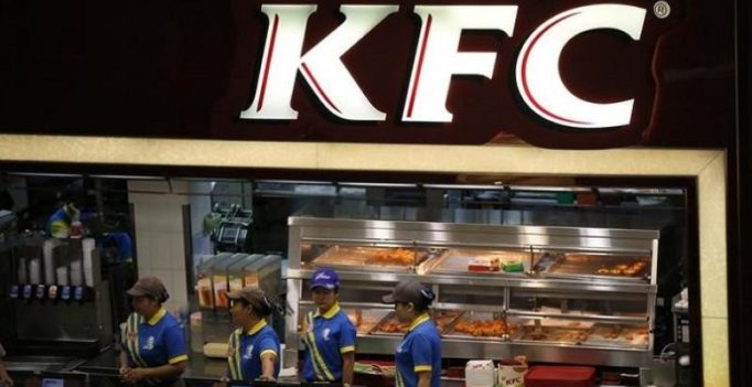 Dargah-e-Ala Hazrat issues fatwa saying it's a sin to eat at KFC