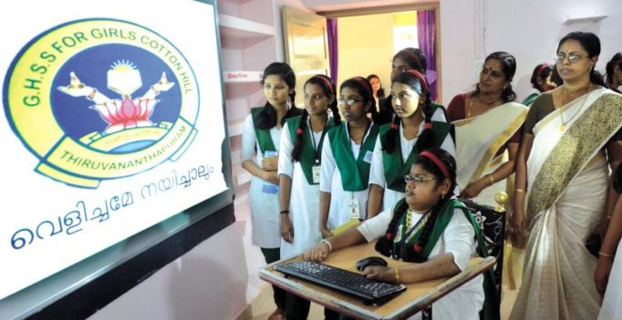 School goes hi-tech in Thiruvananthapuram