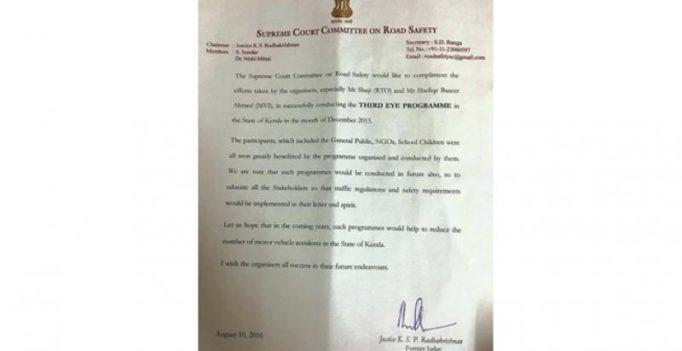 Supreme Court panel lauds Kochi motor vehicle department initiative