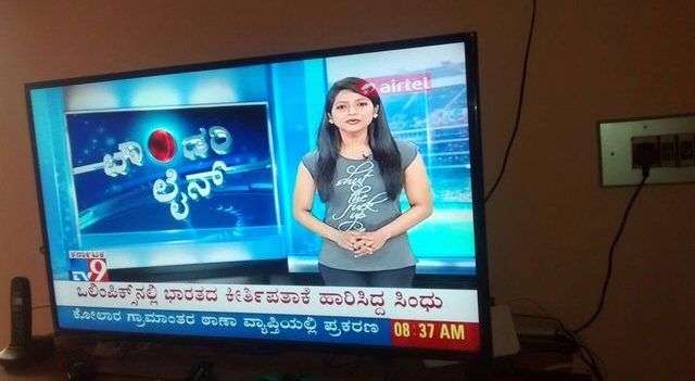 This TV Anchor's T-Shirt Will Give A New Meaning To Casual Fridays
