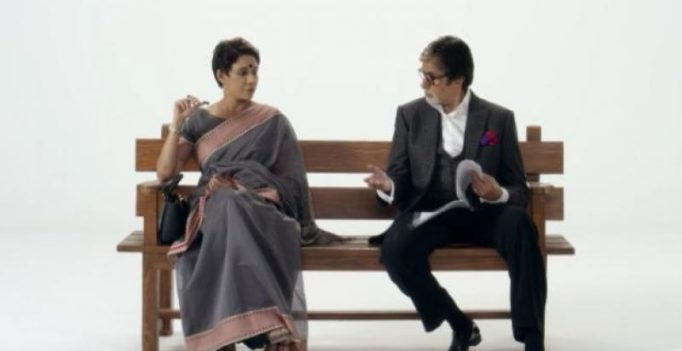 Amitabh Bachchan urges women to speak up in inspiring video