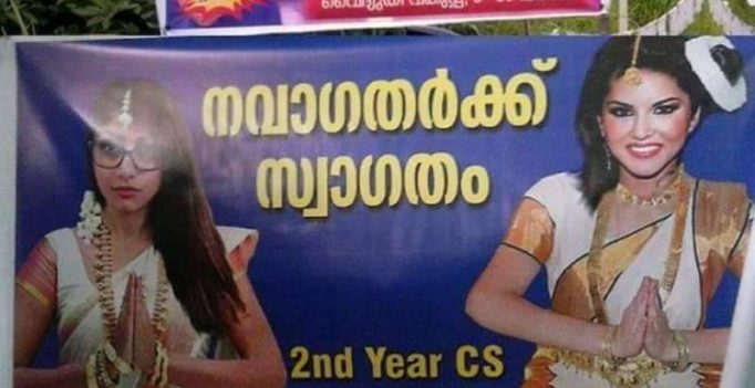 Students welcomed at Kerala institute by Sunny Leone and Mia Khalifa in saris