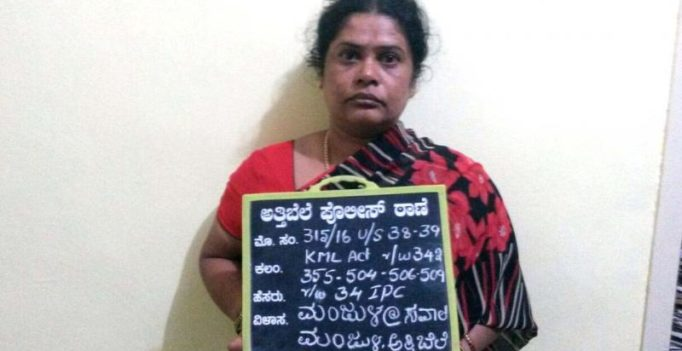Bengaluru: Don Sawal Manjula strips woman, held