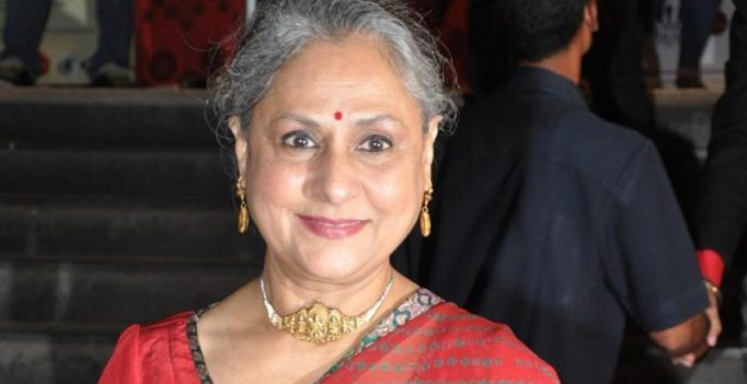 Fortunately, filmmakers in our time didn't do business, they made art: Jaya Bachchan