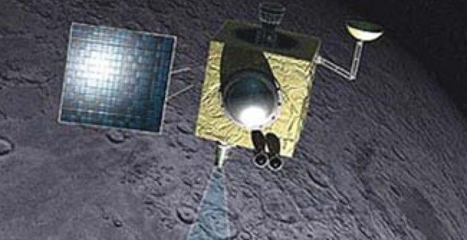 Moon landing practice in Bengaluru
