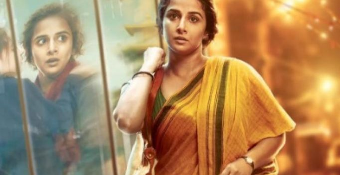 Fans refuse to leave without seeing Vidya Balan, stall shoot