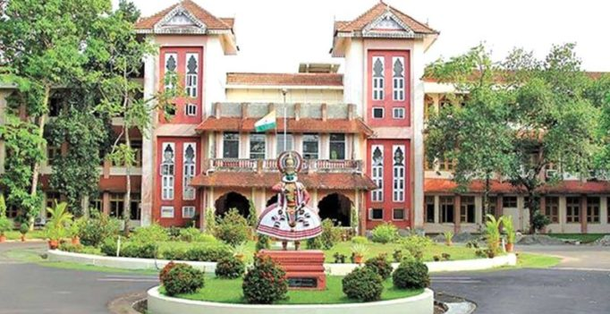 Cochin University of Science and Technology to reach out to common man