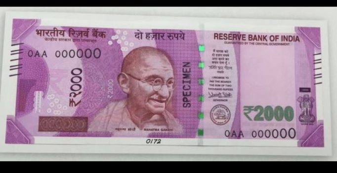 Here is what the Rs 2000 and new Rs 500 notes look like