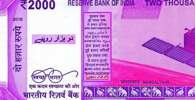 Urdu lettering on Rs 2,000 has 2 errors: Scholar
