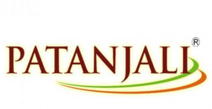 Patanjali to acquire more land for Nagpur project