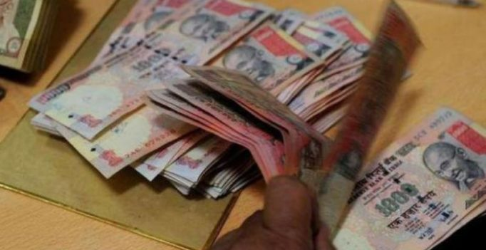 Don't use bank accounts of others to deposit black money: Government