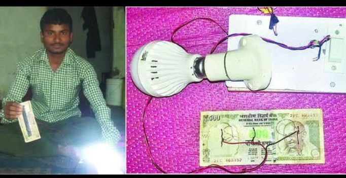 Odisha youth claims of generating electricity from old Rs 500 notes