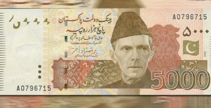 No decision to scrap Rs 5,000 notes to fight corruption: Pakistan