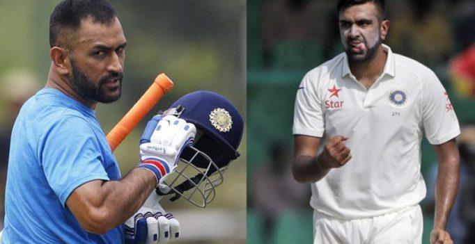 MS Dhoni fans slam R Ashwin after he fails to thank Captain Cool