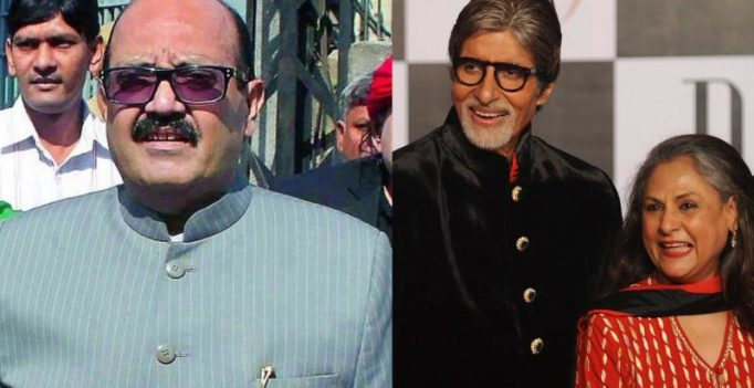 Even before I met Amitabh, he and Jaya were living separately: Amar Singh