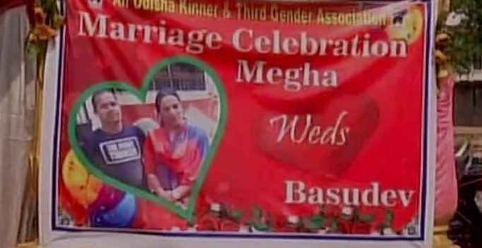 Breaking stereotypes: In a first, eunuch ties knot with man in Odisha