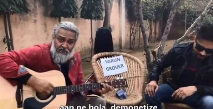 Video: This song sums up demonetisation woes in the most hilarious way