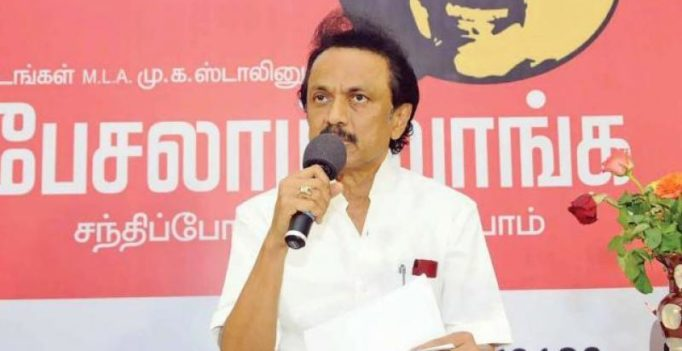 People have not accepted Sasikala's elevation as Tamil Nadu CM: MK Stalin