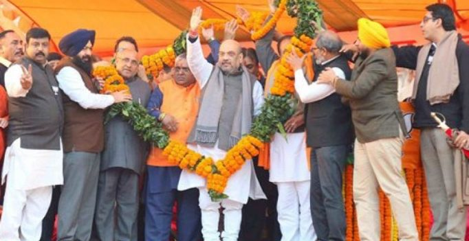 BJP appears to give up hope in Punjab Assembly election