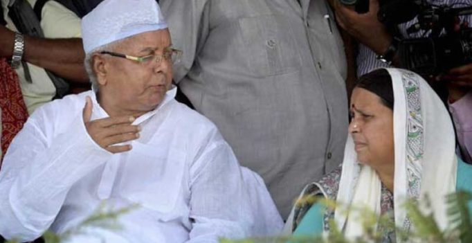 Lalu Yadav plays down Rabri's suggestion of son Tejaswi as Bihar CM