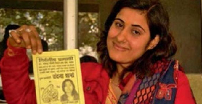 UP polls: 25-year-old woman to fight elections to prevent marriage