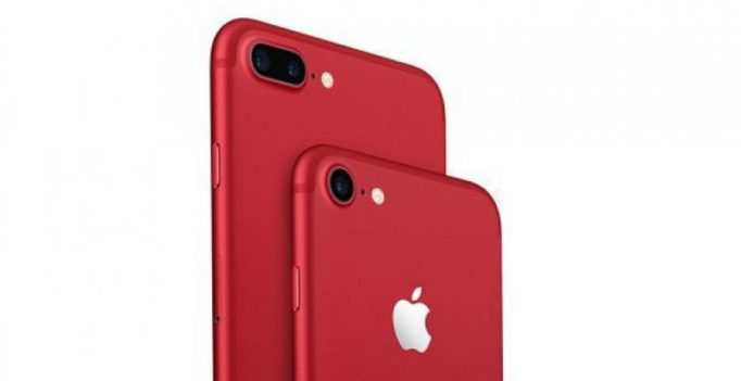 Video | How the new red Apple iPhone 7 with black front would look like