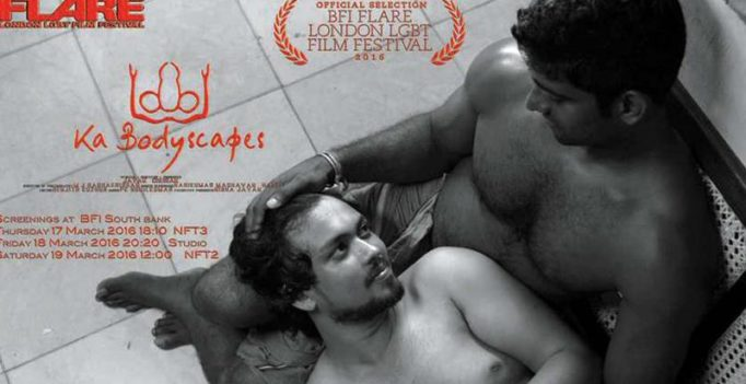 CBFC denies to certify Ka Bodyscapes for glorifying gay relationships