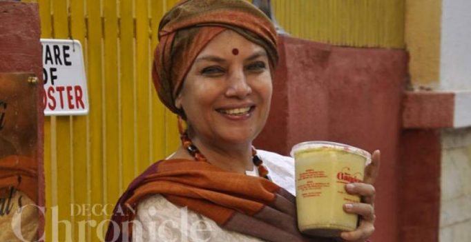 Being Muslim is only one of the aspects of who I am: Shabana Azmi