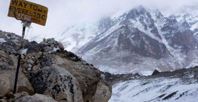 86-year-old man wants to climb Mount Everest to reclaim title