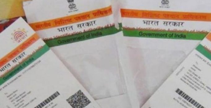 Govt can't make Aadhaar mandatory for welfare schemes: Supreme Court
