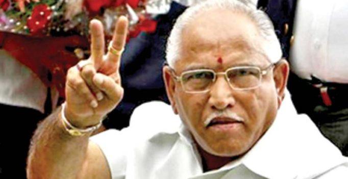 Congress responsible for clash: BS Yeddyurappa