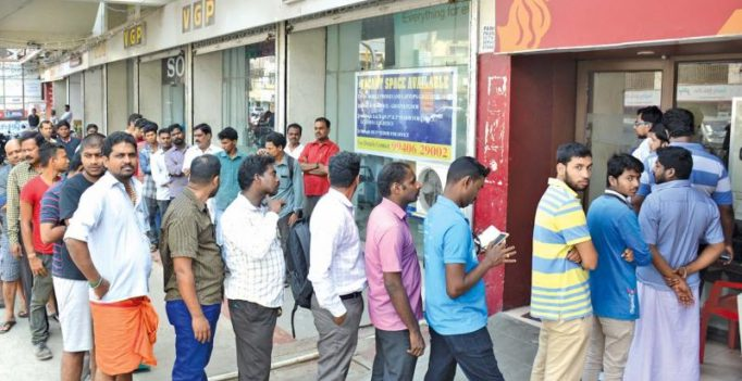 Banks to charge Rs 150 after 4 free cash transactions a month