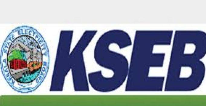 Kerala State Electricity Board junks revival plan given by IIM Kozhikode