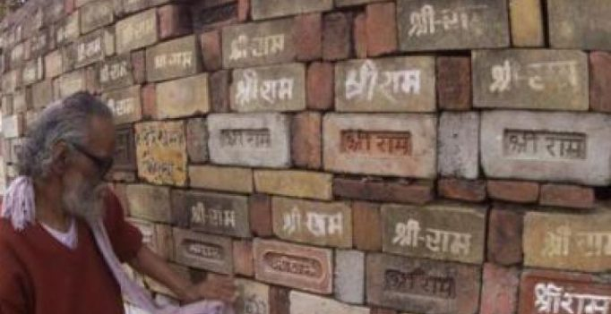 Is Ram Mandir a thing of the past?