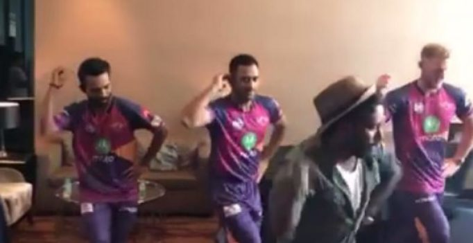 Watch: Rising Pune Supergiant's MS Dhoni dances with Ajinkya Rahane, Ben Stokes