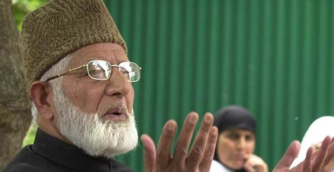 Kashmiris not against tourism or development, need fair solution: Hurriyat