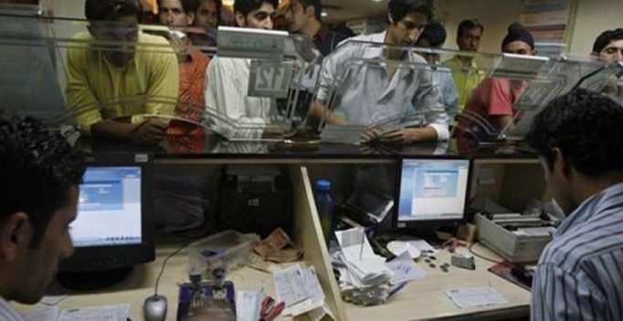 Withdrawal trend reverses in Jan Dhan a/cs; deposits up Rs1 lakh crore