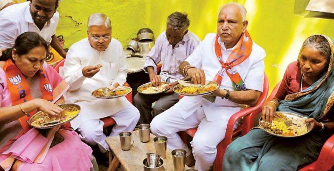 All for loan waiver! BS Yeddyurappa plans 'Siddaramaiah hatao' campaign