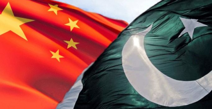 Pakistan: China welcomes inauguration of 1st power plant under CPEC