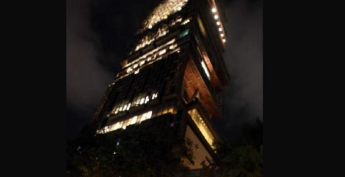 Fire breaks out at Mukesh Ambani's home Antilia