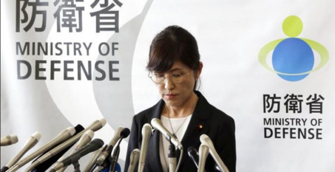 Japan's scandal-hit defence minister Tomomi Inada announces resignation