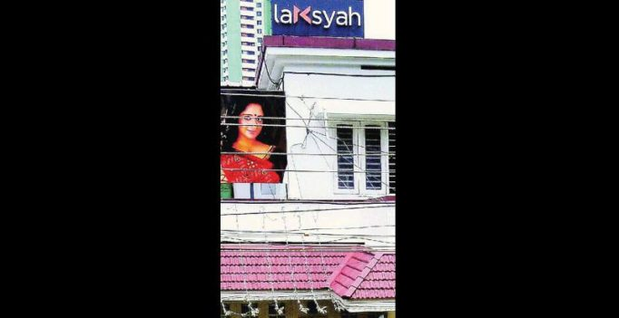 Kerala: Suni's 'memory' leads cops to online store