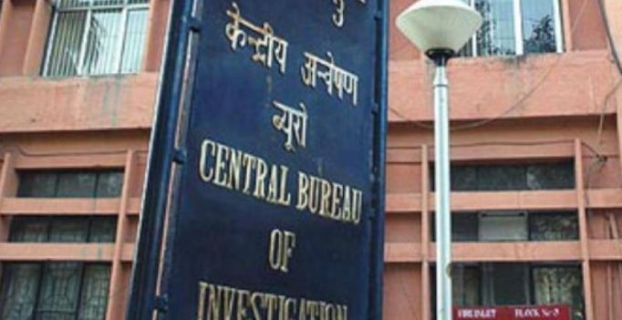 CBI arrests GST Council superintendent in graft case