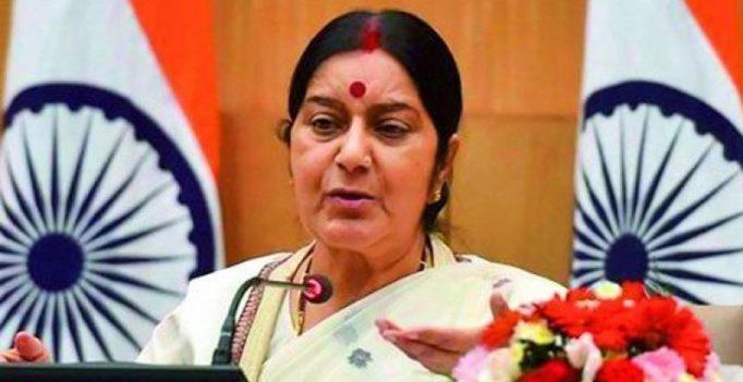 Save my sister from cruel employers in Saudi: Hyd woman to Sushma Swaraj