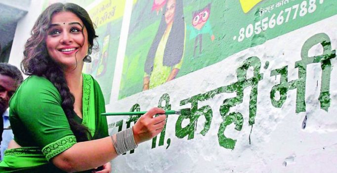 Vidya Balan against sexism in Bollywood